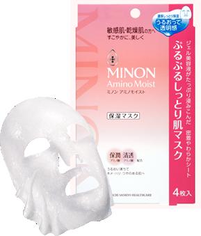 ぷるぷるしっとり肌マスク ミノンアミノモイストFMa