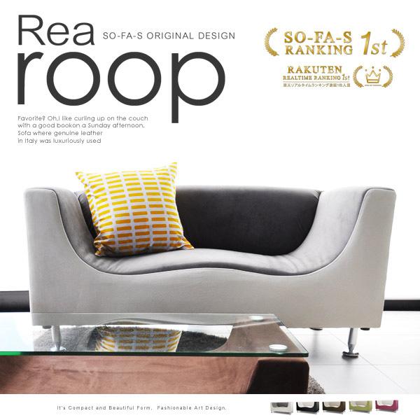 Rea-roop NN