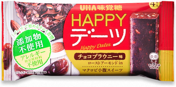 HAPPYデーツ チョコブラウニー味