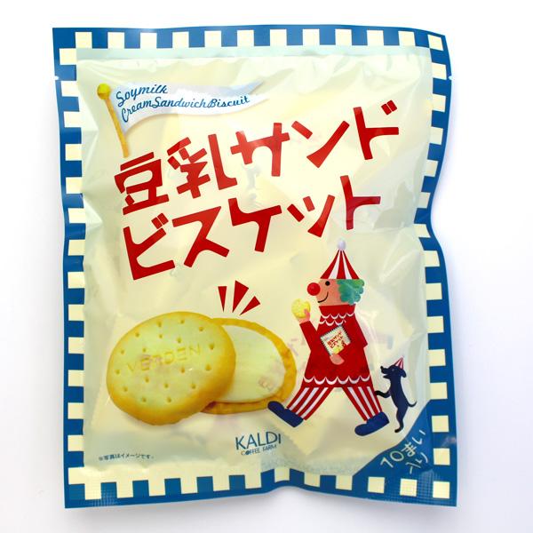 カルディオリジナル 豆乳サンドビスケット