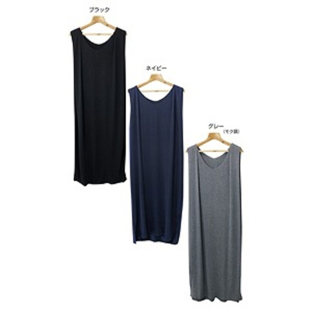 Drape long dress