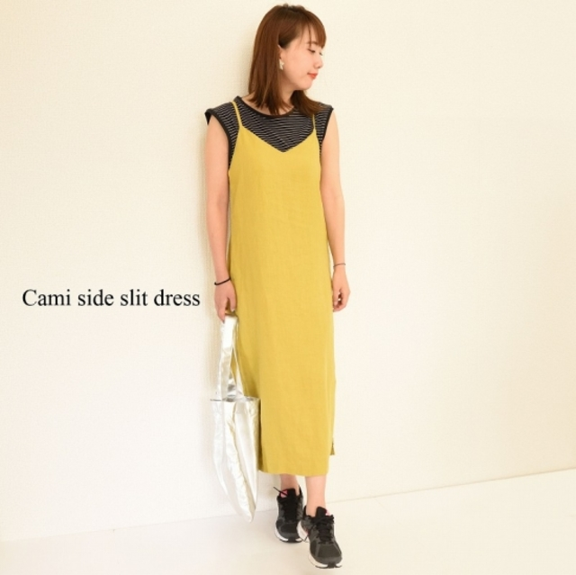 Cami side slit dress