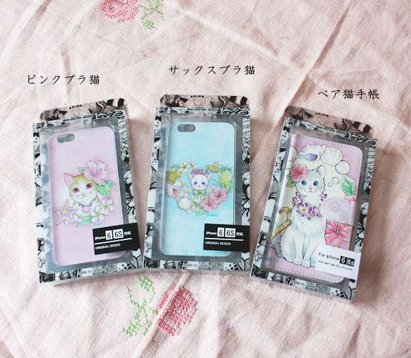 猫の手帳型iphone6・6sケース