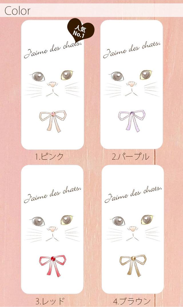 ネコとリボン手帳型スマホケース