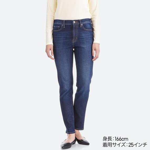 ハイライズシガレットジーンズ(レングス標準70cm)