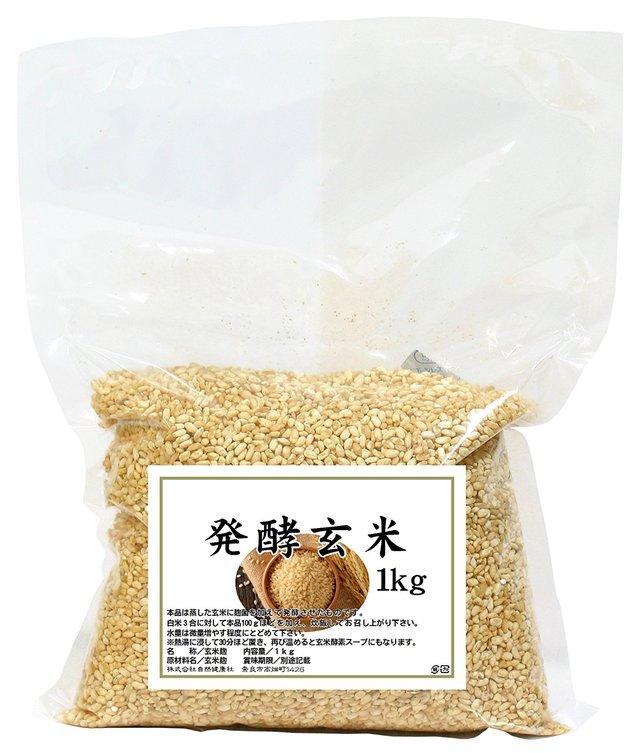 自然健康社 発酵玄米 1kg 密封袋入り