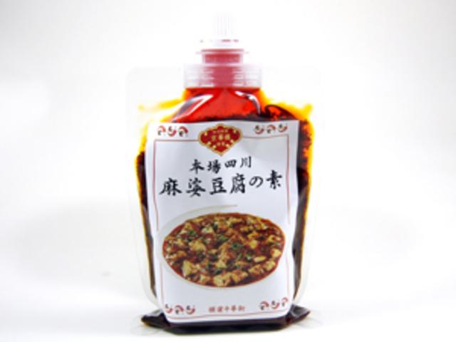 京華樓特製 麻婆豆腐の素