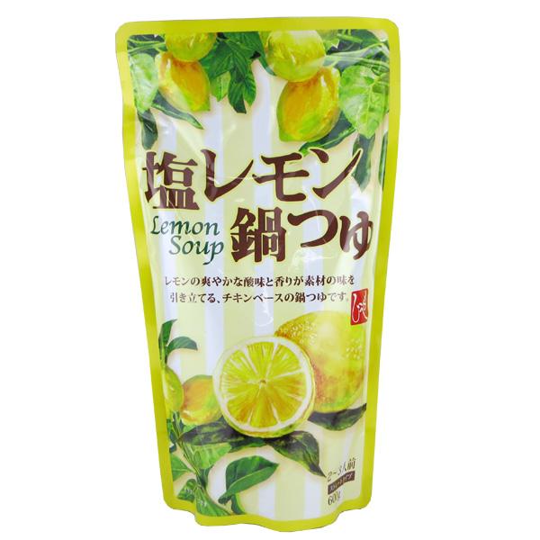 もへじ 塩レモン鍋つゆ