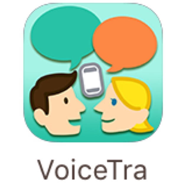 Voice Tra