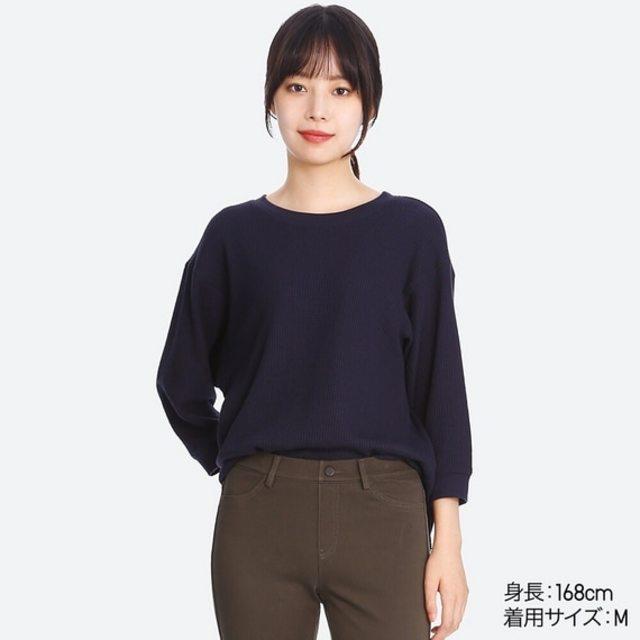 ワッフルクルーネックT(7分袖)