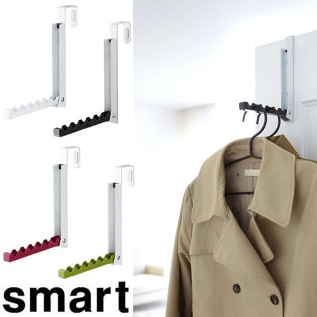 smart 折り畳みドアハンガー スマート