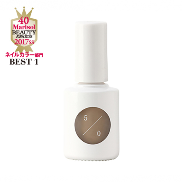uka color base coat zero 5/0 サンドベージュ