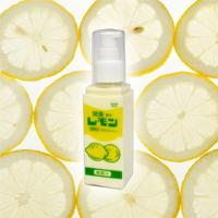 レモン乳液
