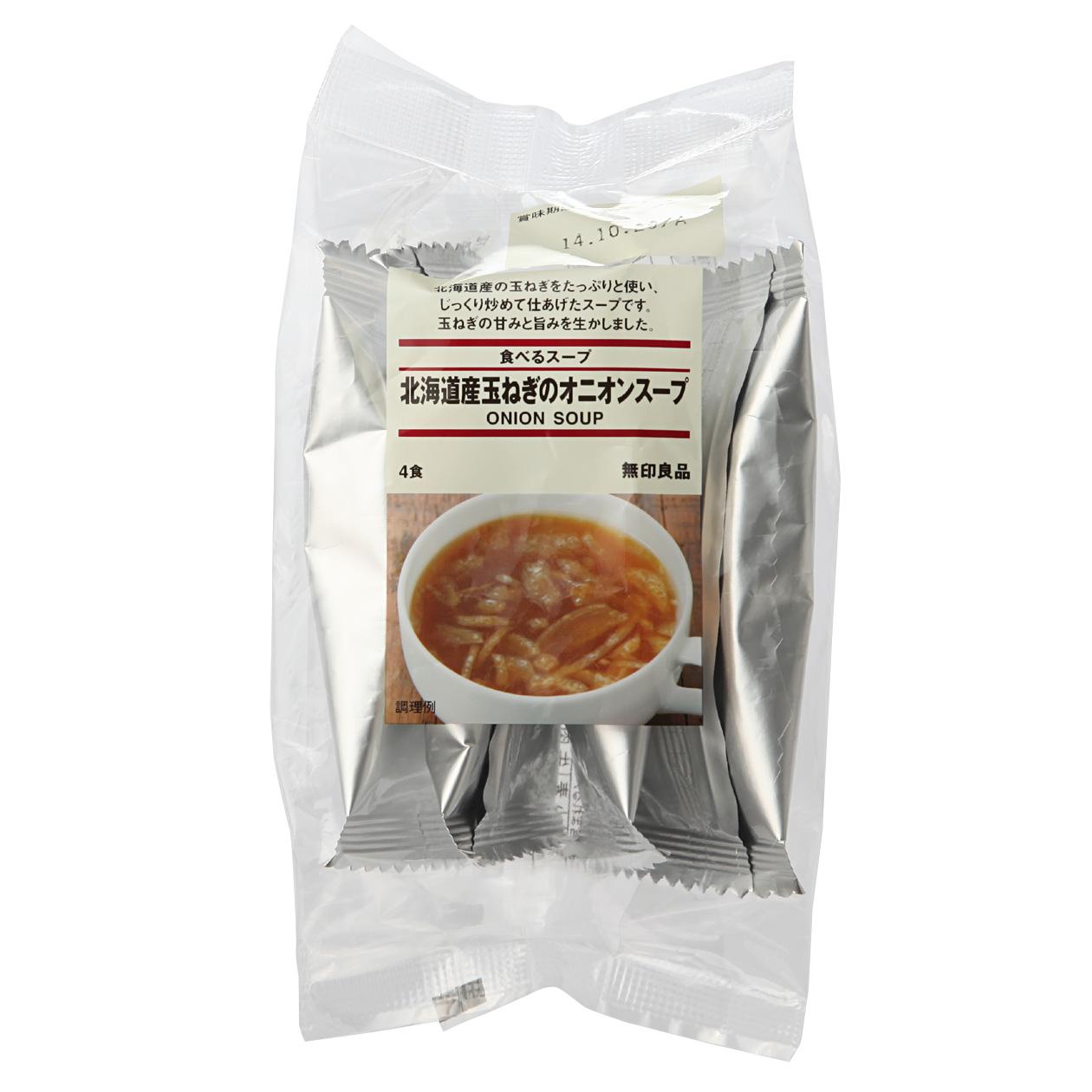 食べるスープ 北海道産玉ねぎのオニオンスープ 4食