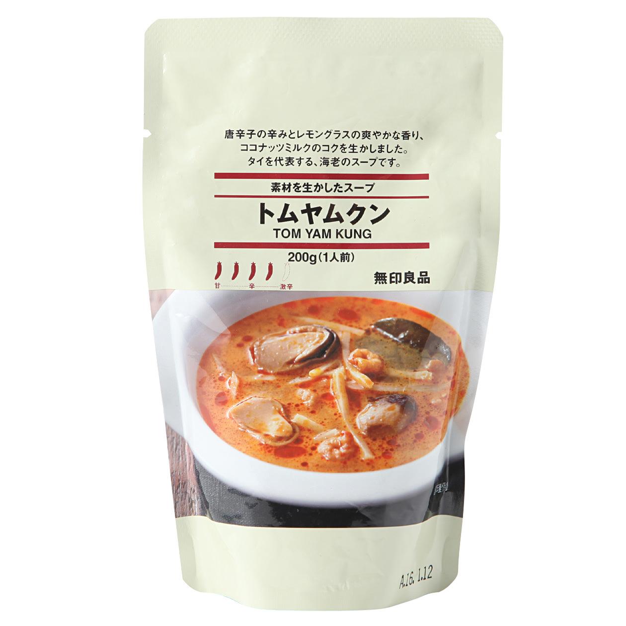 素材を生かしたスープ トムヤムクン 200g(1人前)