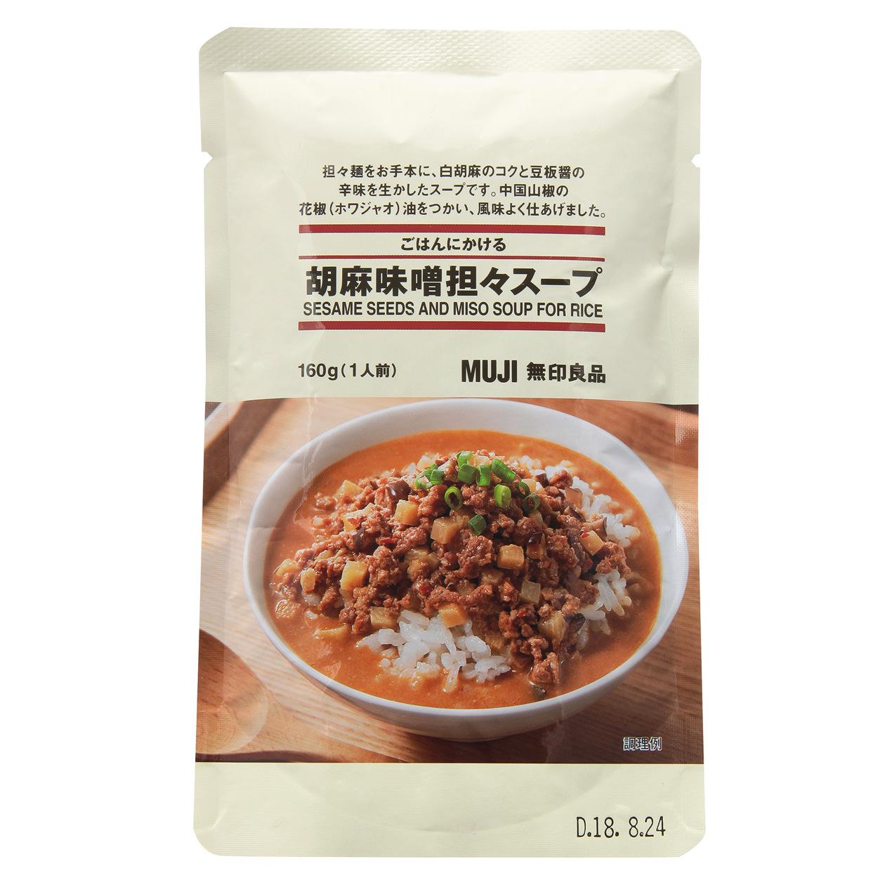 ごはんにかける 胡麻味噌担々スープ 160g(1人前)