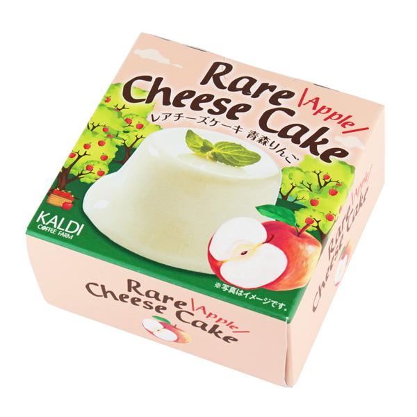 カルディオリジナル レアチーズケーキ 青森りんご