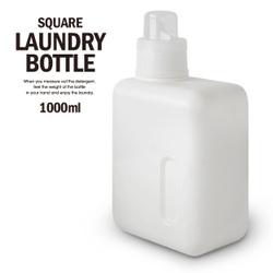 四角いランドリーボトル
