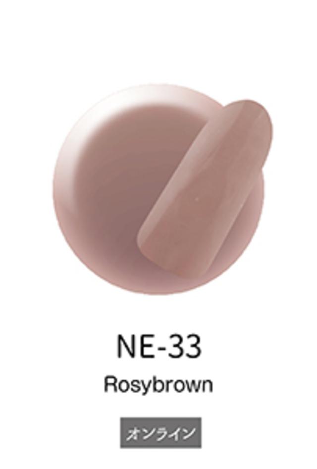 ウィークリージェル ローズブラウン NE-33