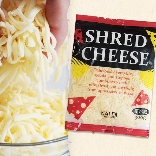 カルディオリジナル シュレッドチーズ 300g