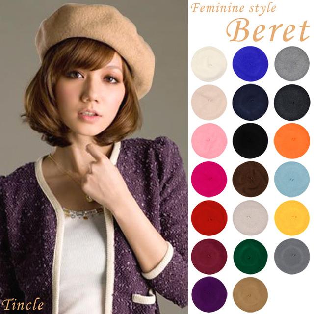 フェミニンスタイルベレー帽