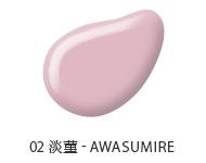 ネイルカラー ポリッシュ 02 淡菫 AWASUMIRE