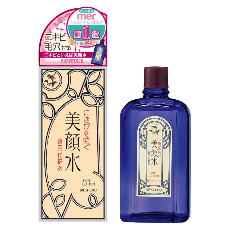 明色美顔水 薬用化粧水