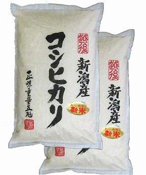 新潟県産「コシヒカリ」5kg×2袋 平成29年産
