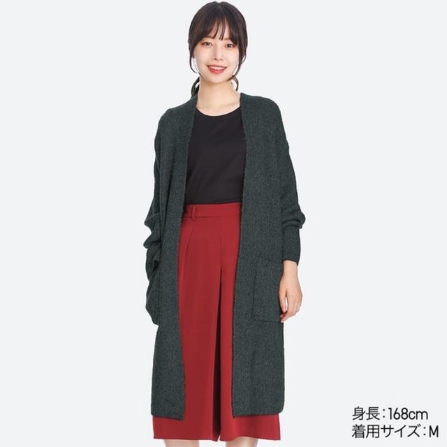 ツイードニットコート(長袖)