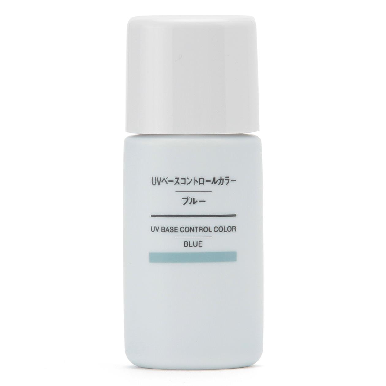 UVベースコントロールカラー・ブルー SPF50+・PA+++ 30mL