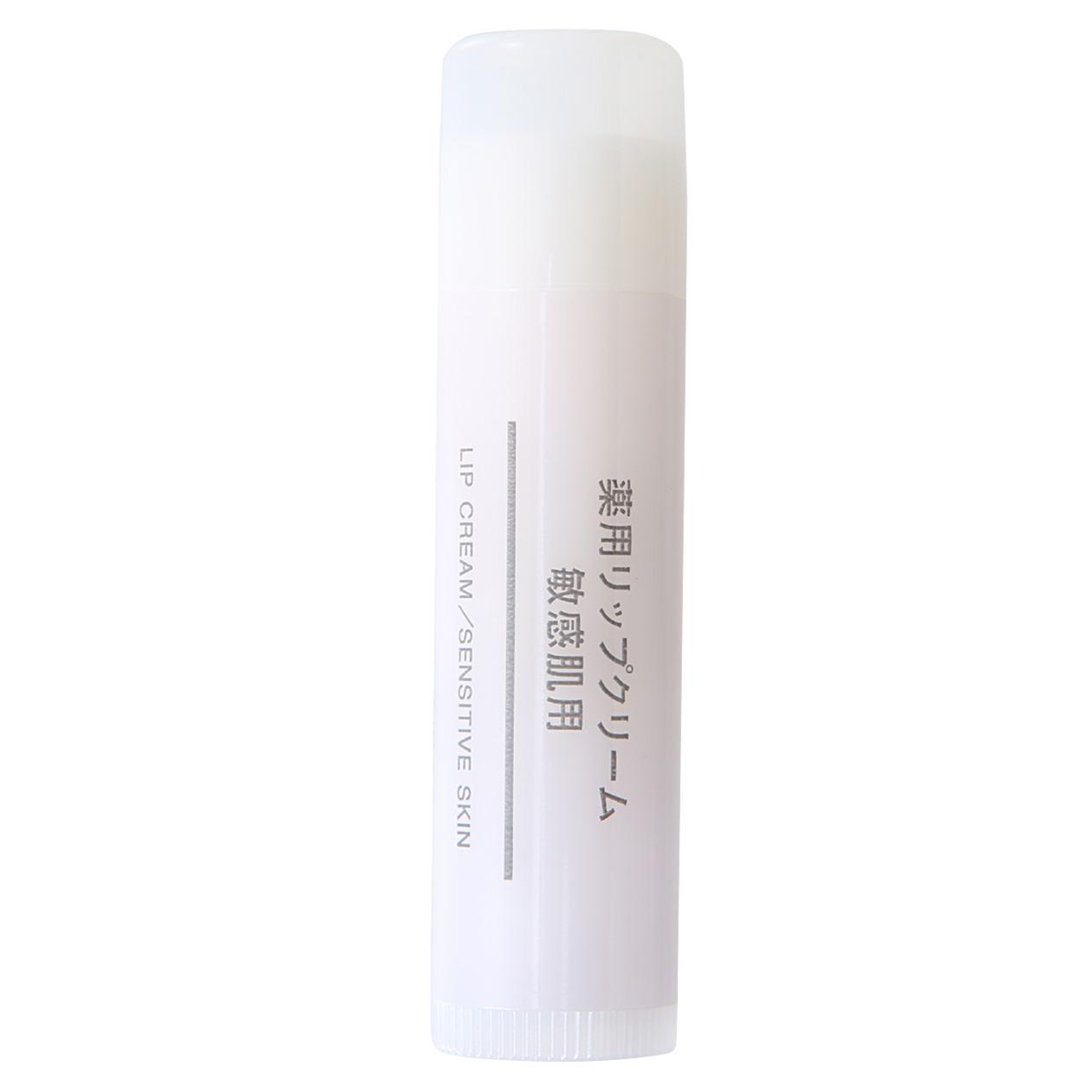 薬用リップクリーム・敏感肌用 5.3g