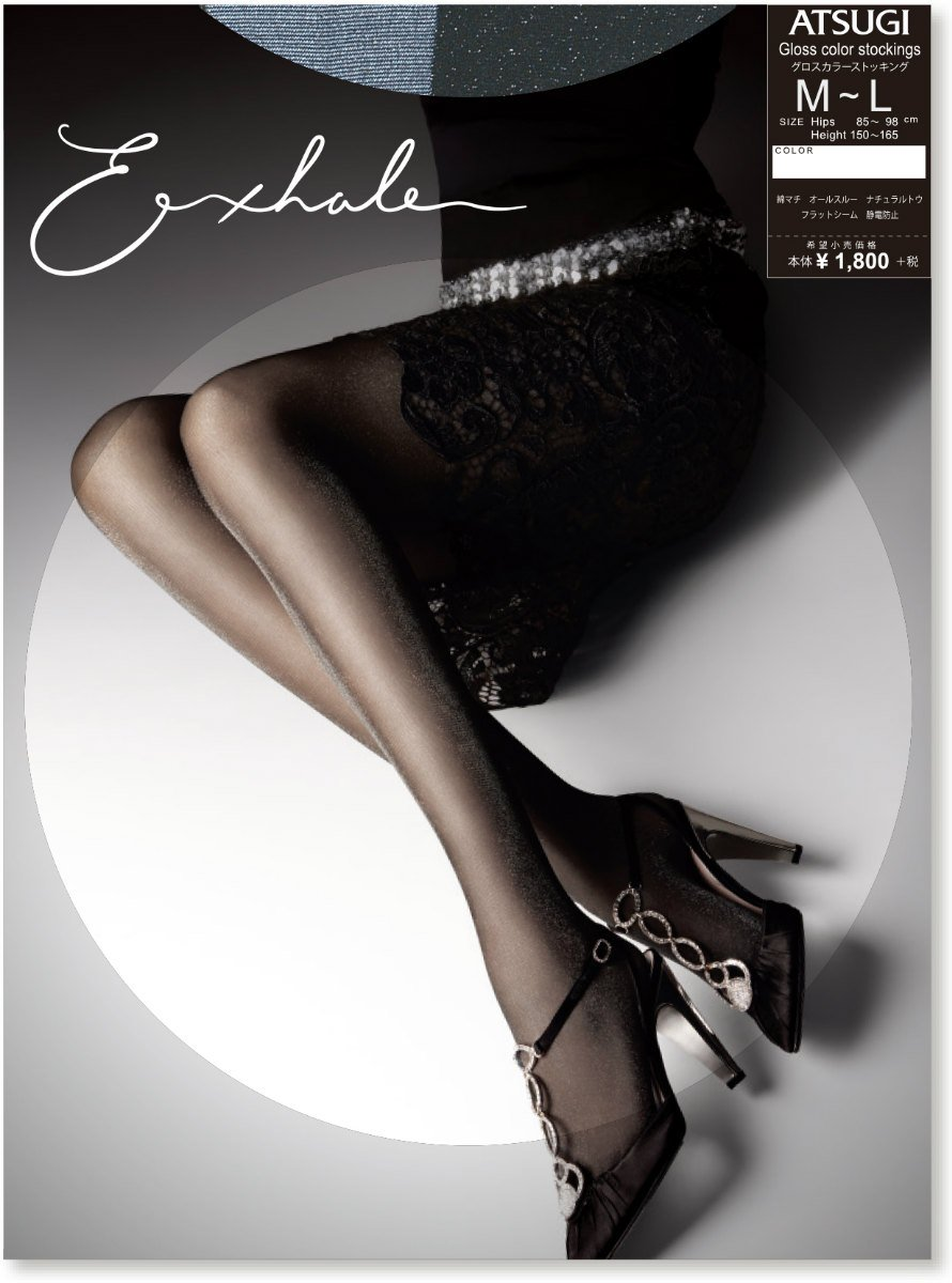 EXHALE  Gloss color stockings
