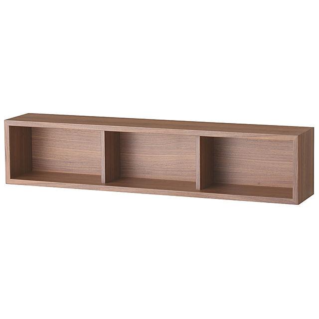 壁に付けられる家具・箱・幅88cm・ウォールナット材