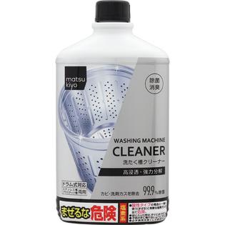カネヨ石鹸 matsukiyo 洗たく槽クリーナー