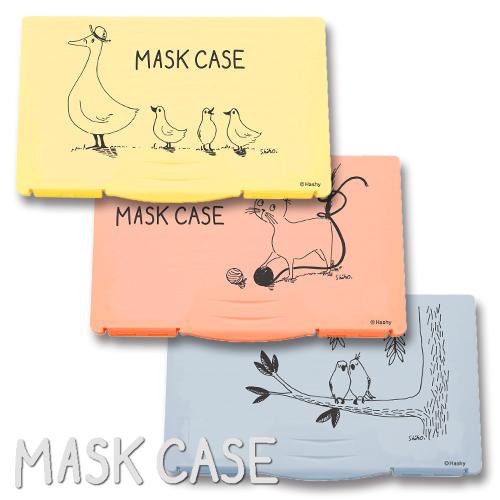 MASK CASE ハードマスクケース