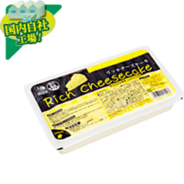 リッチチーズケーキ(500g)