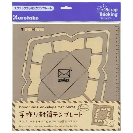 手作り封筒テンプレート / 洋形