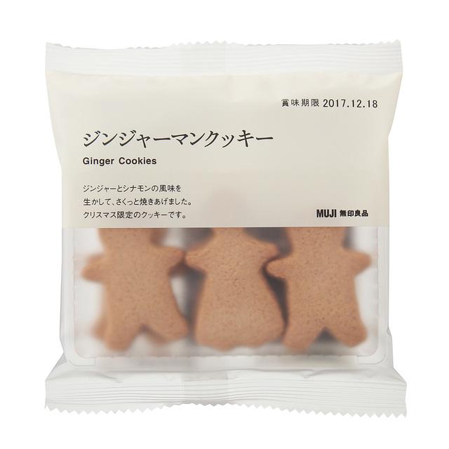 ジンジャーマンクッキー 6枚