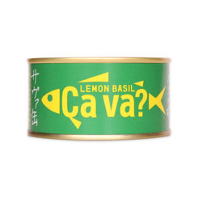 サヴァ缶 国産サバのレモンバジル味
