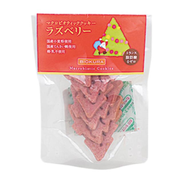 マクロビオティッククッキーラズベリークリスマス