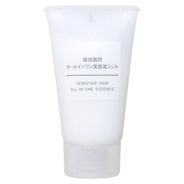 敏感肌用オールインワン美容液ジェル(携帯用) 30g