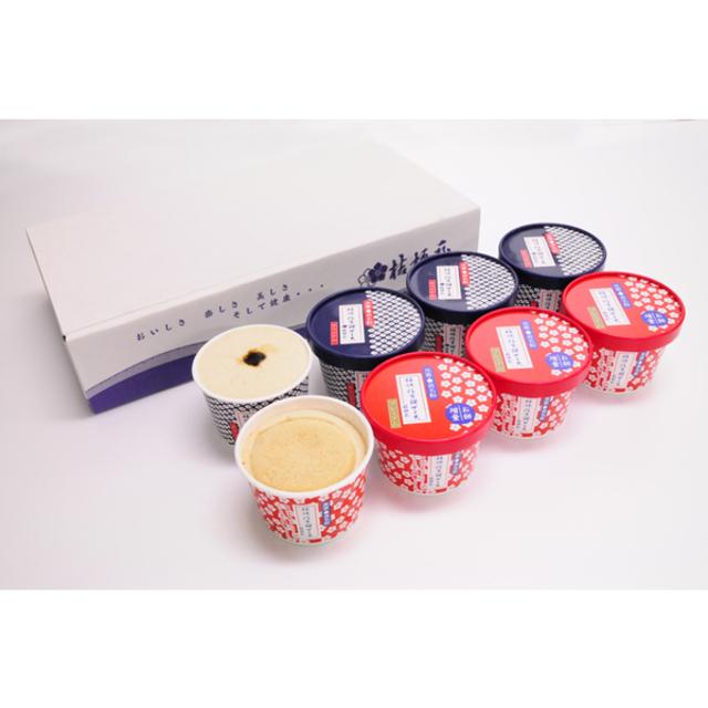 桔梗信玄餅アイス オリジナル4個・プレミアム4個詰合せセット
