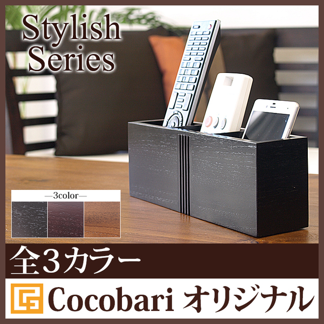 NEW Stylish Series Stylish Series Remote control stand(リモコンスタンド)