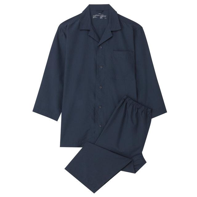軽くて乾きやすいトラベルパジャマ 男女兼用XS~S・ネイビー