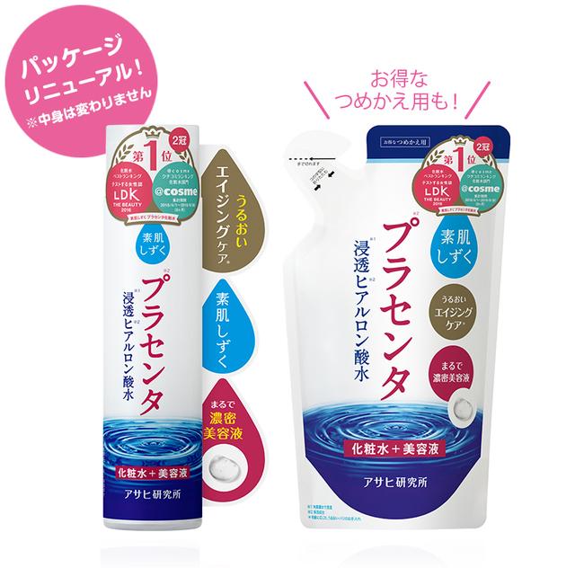 素肌しずく プラセンタ化粧水 200ml
