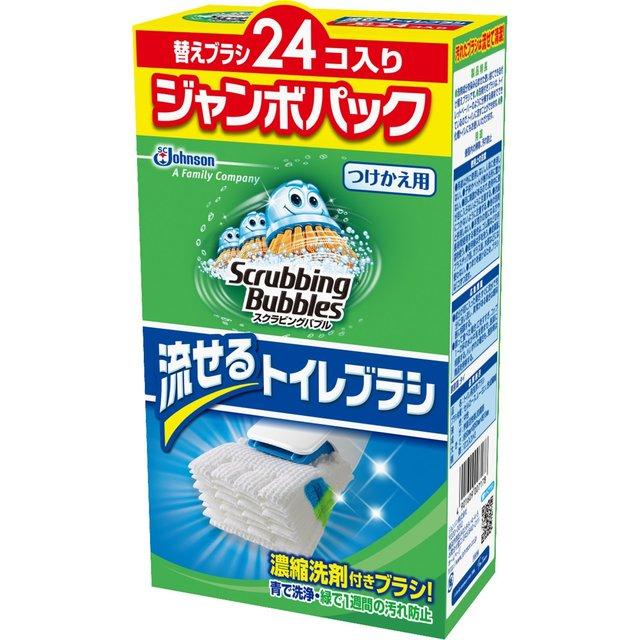 流せるトイレブラシ 付替用24個セット