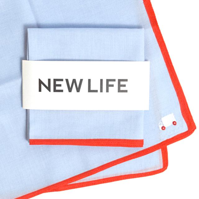 ハンカチ/ クチデザイン/NEW LIFE