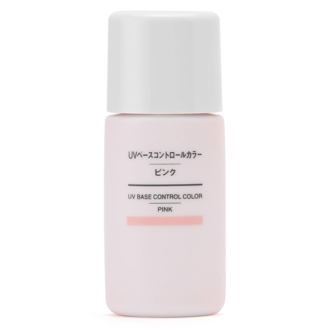 UVベースコントロールカラー・ピンク