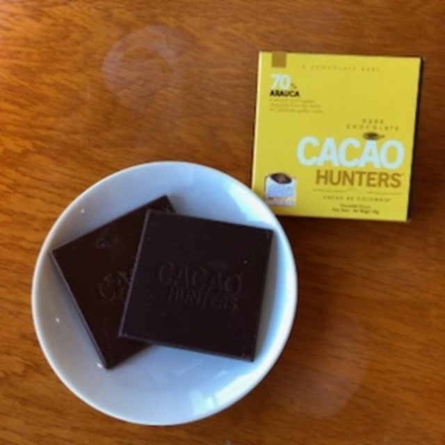 CACAO HUNTERS アラウカ 70% 2枚入りBOX(黄)