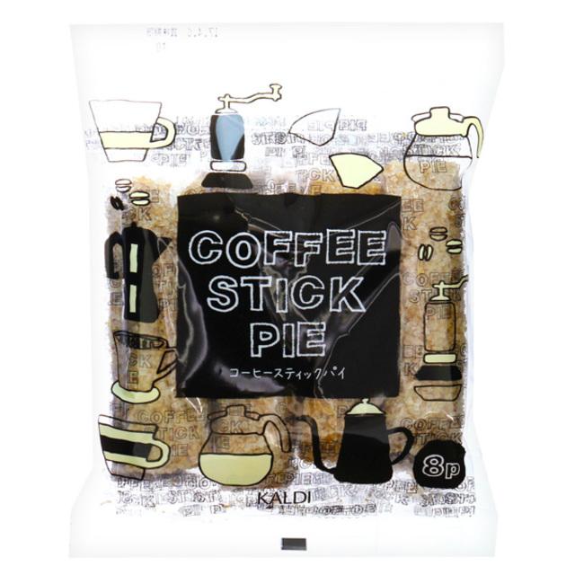 コーヒースティックパイ 8本入